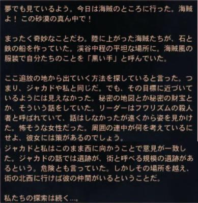 f:id:Asami:20180921144640j:plain