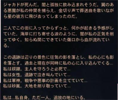 f:id:Asami:20180921172324j:plain