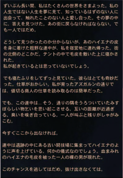 f:id:Asami:20180921172837j:plain
