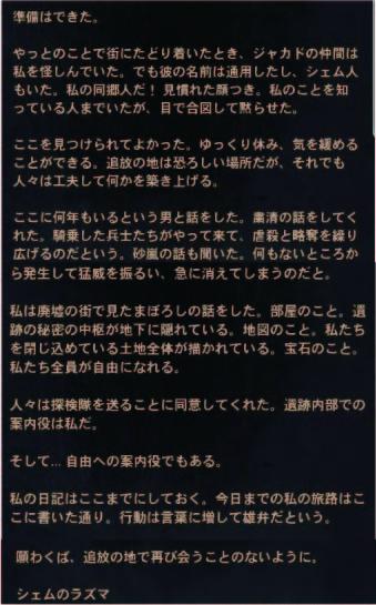 f:id:Asami:20180921174906j:plain