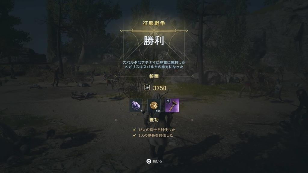 f:id:Asami:20181016031139j:plain