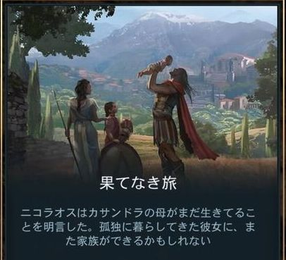 f:id:Asami:20181016211138j:plain