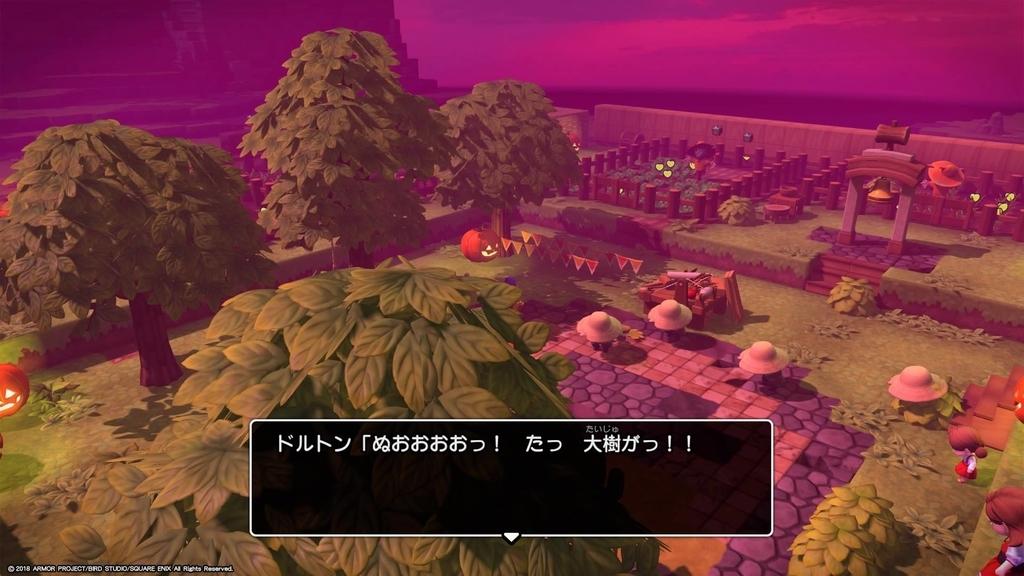 f:id:Asami:20181227025250j:plain