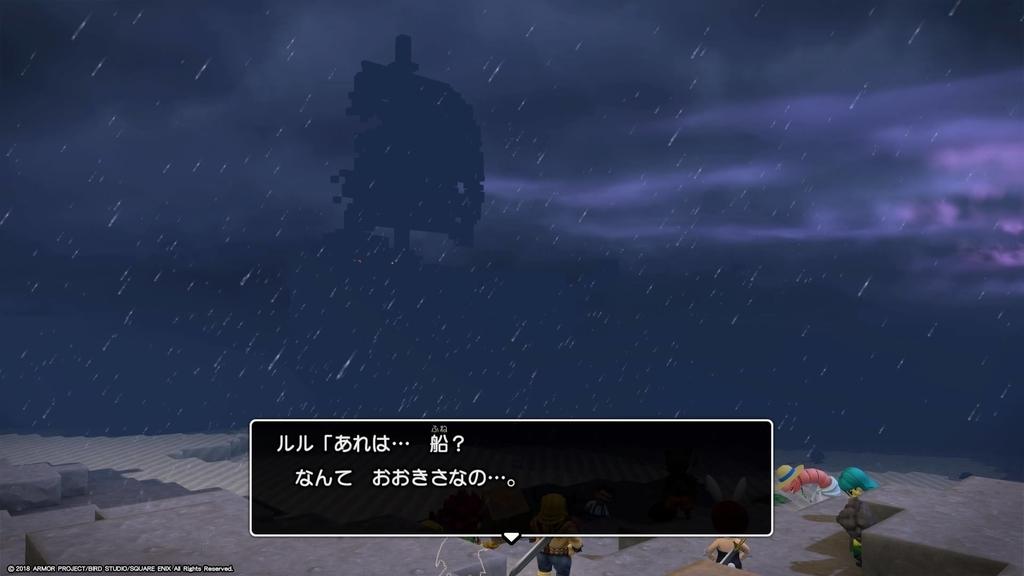 f:id:Asami:20190107185118j:plain