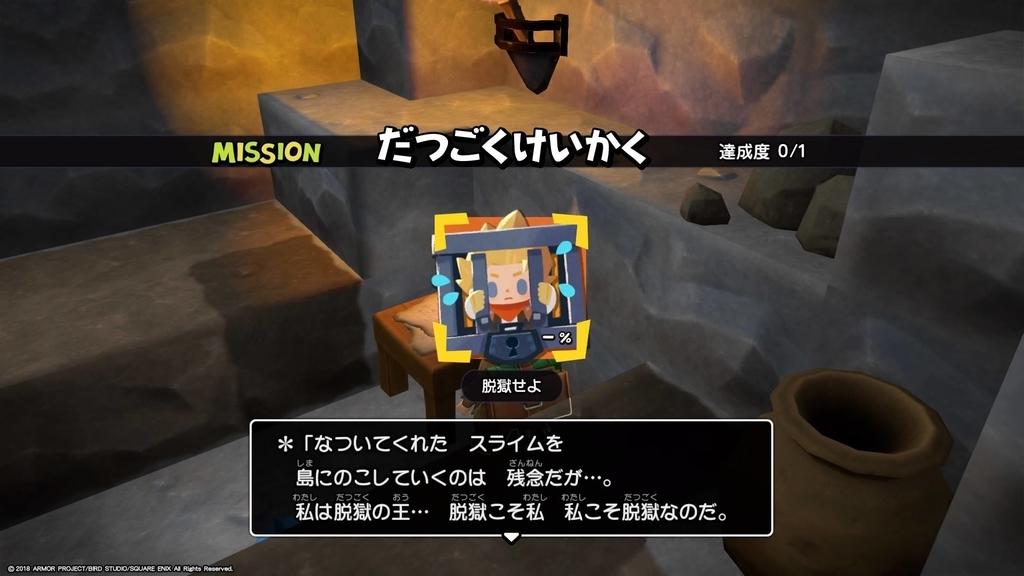 f:id:Asami:20190108000927j:plain