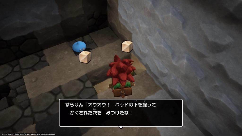 f:id:Asami:20190108001519j:plain