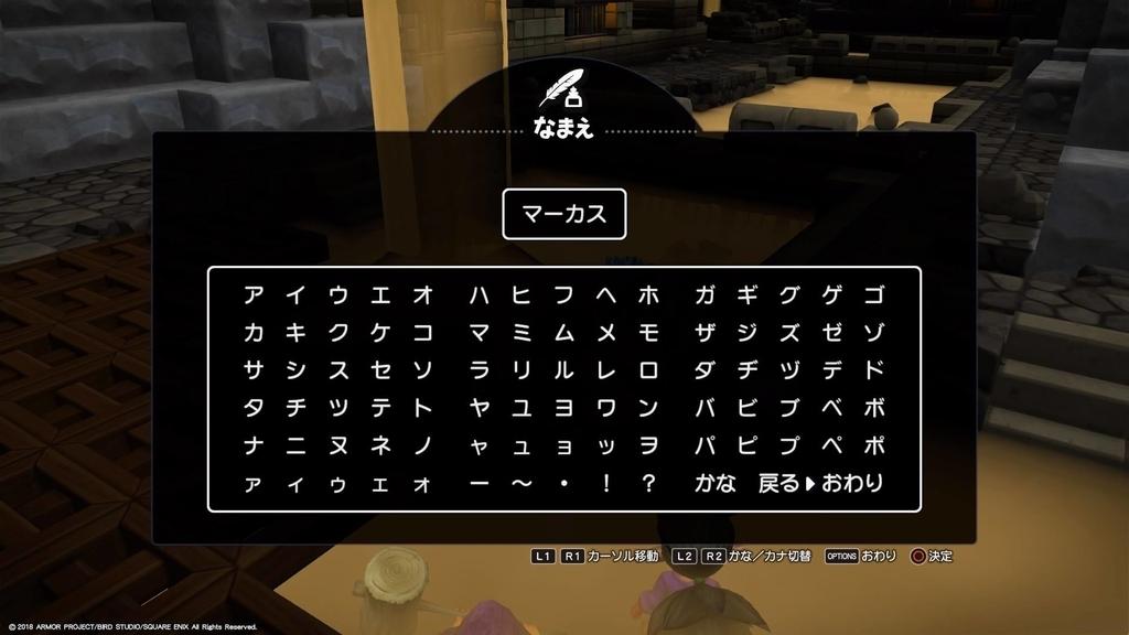 f:id:Asami:20190108222130j:plain