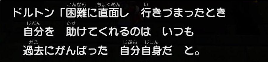 f:id:Asami:20190121223604j:plain