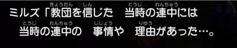 f:id:Asami:20190121224133j:plain