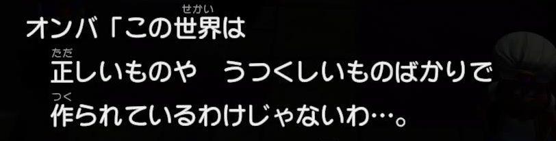 f:id:Asami:20190121225332j:plain