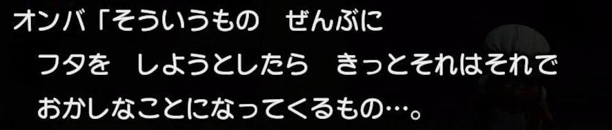f:id:Asami:20190121225510j:plain
