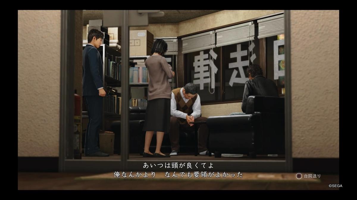 f:id:Asami:20190320235051j:plain