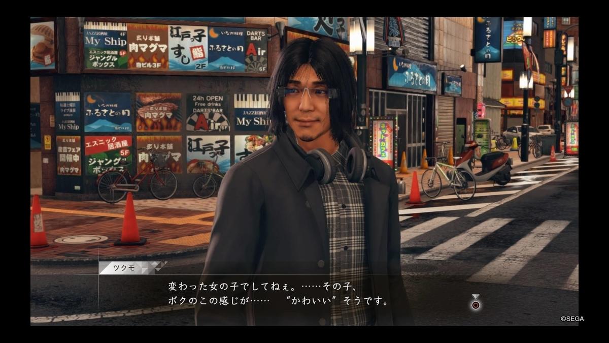f:id:Asami:20190322032128j:plain