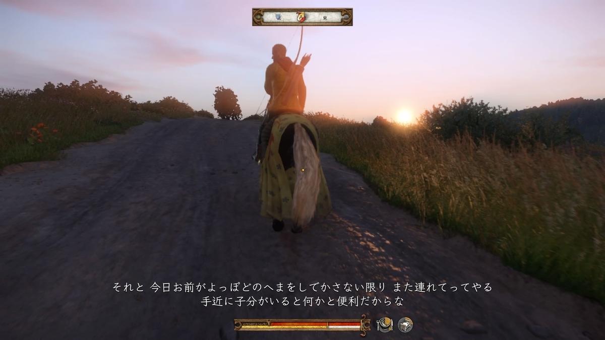 f:id:Asami:20190804213635j:plain