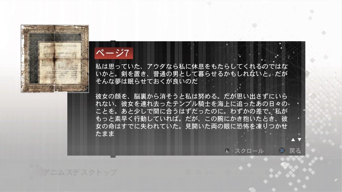 f:id:Asami:20191021024253j:plain