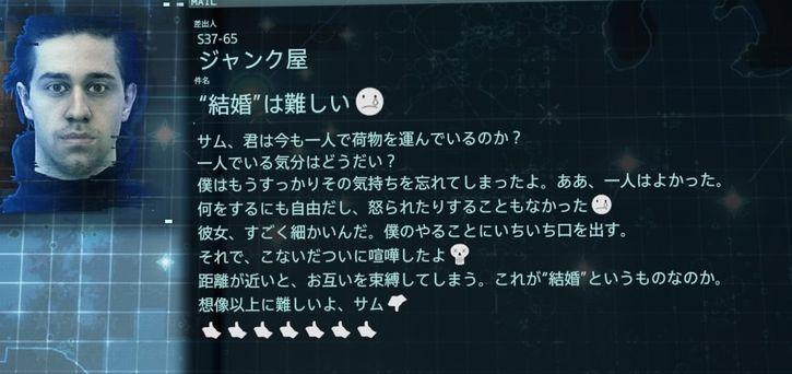f:id:Asami:20191119114628j:plain