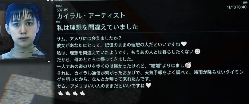 f:id:Asami:20191119115327j:plain