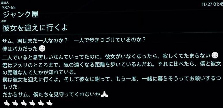 f:id:Asami:20191127182431j:plain