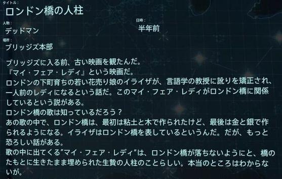 f:id:Asami:20191128141837j:plain