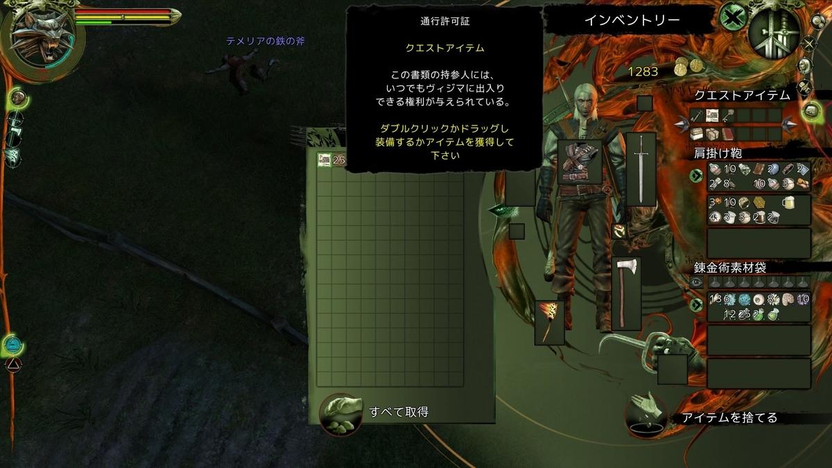 f:id:Asami:20200117180103j:plain