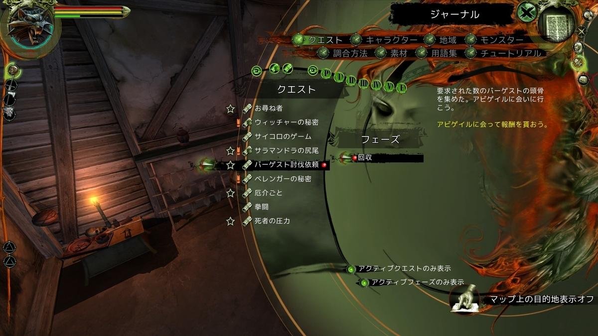 f:id:Asami:20200117180222j:plain
