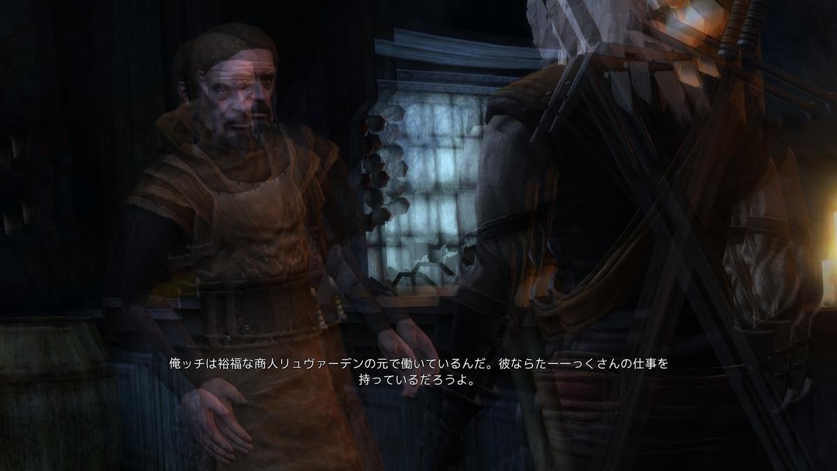f:id:Asami:20200122233751j:plain