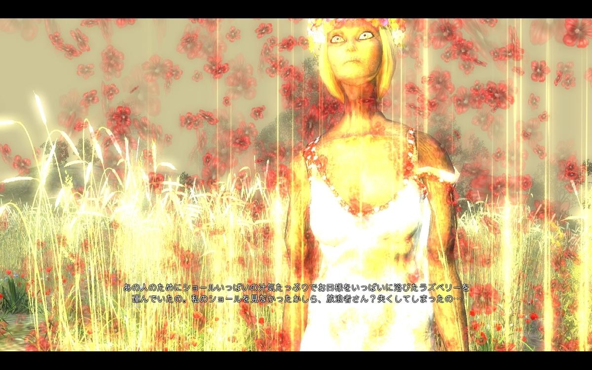 f:id:Asami:20200216135910j:plain