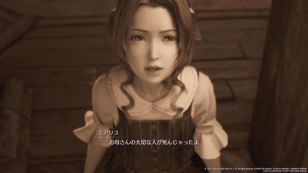 f:id:Asami:20200501035027j:plain