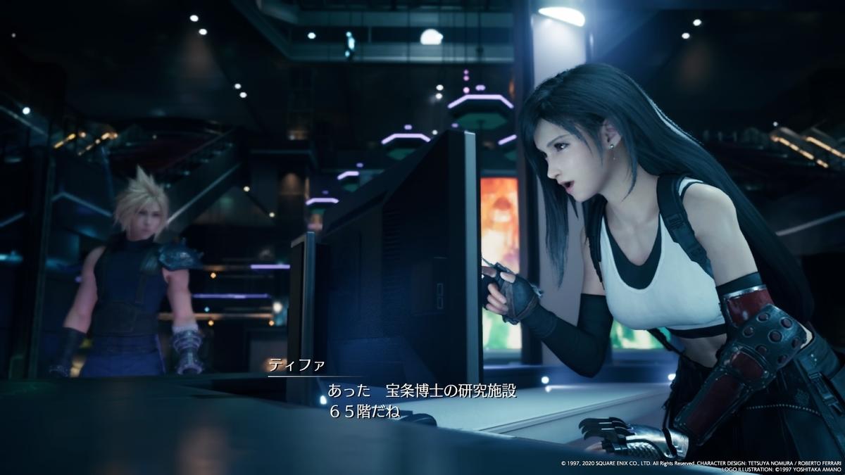 f:id:Asami:20200511021517j:plain