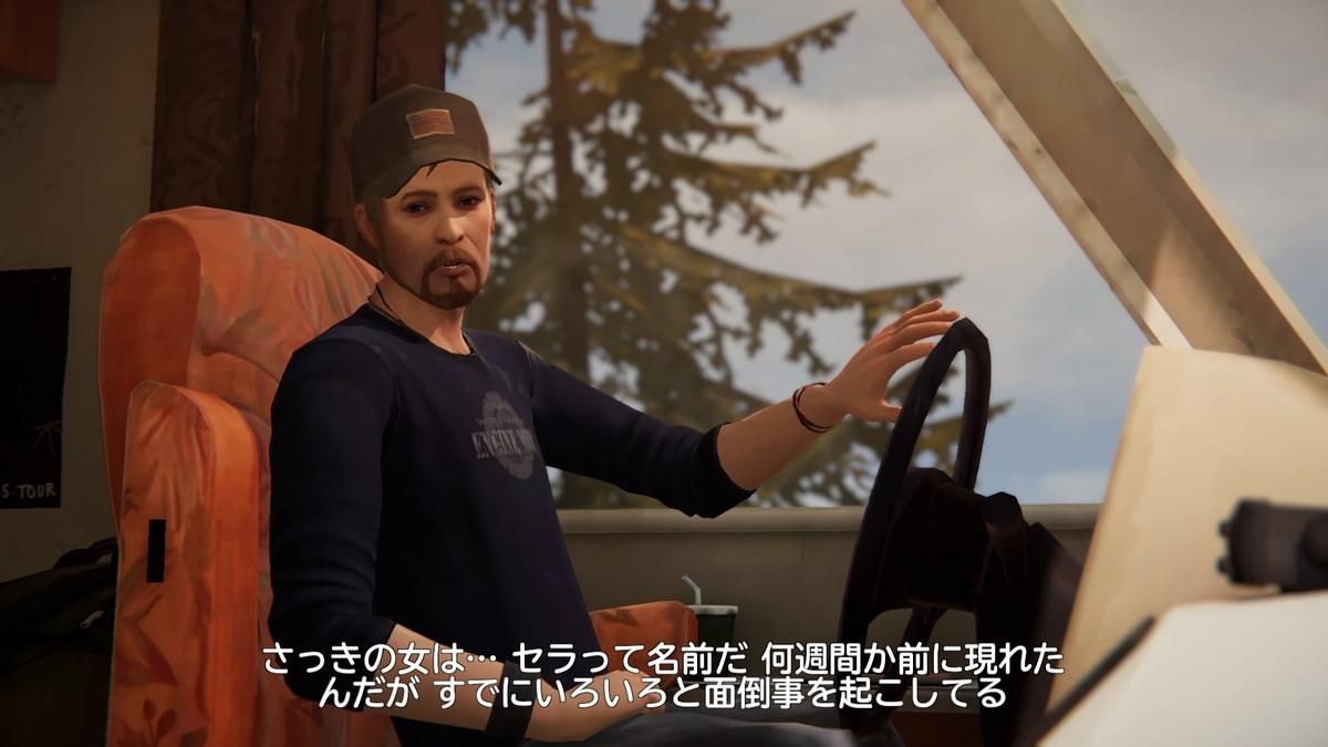 f:id:Asami:20200709004347j:plain