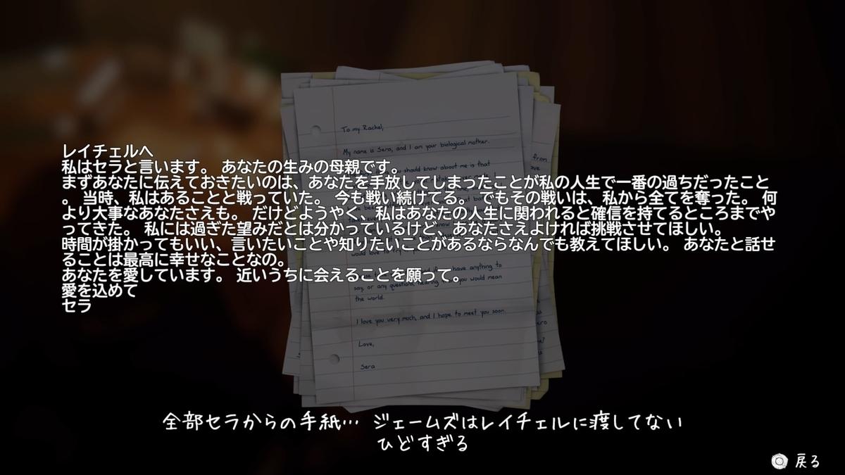 f:id:Asami:20200713003047j:plain