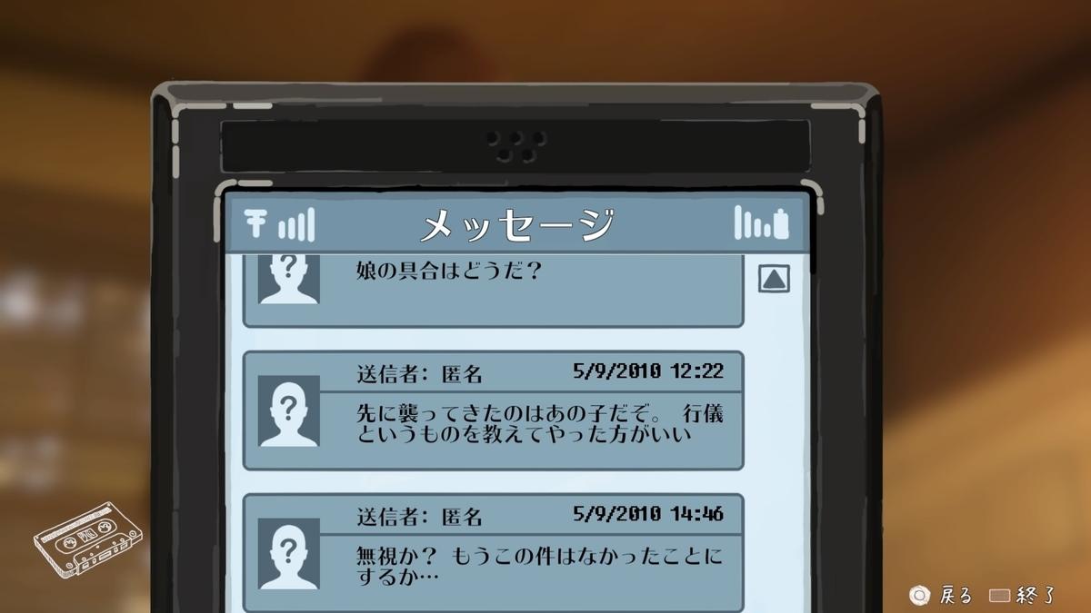f:id:Asami:20200713003351j:plain