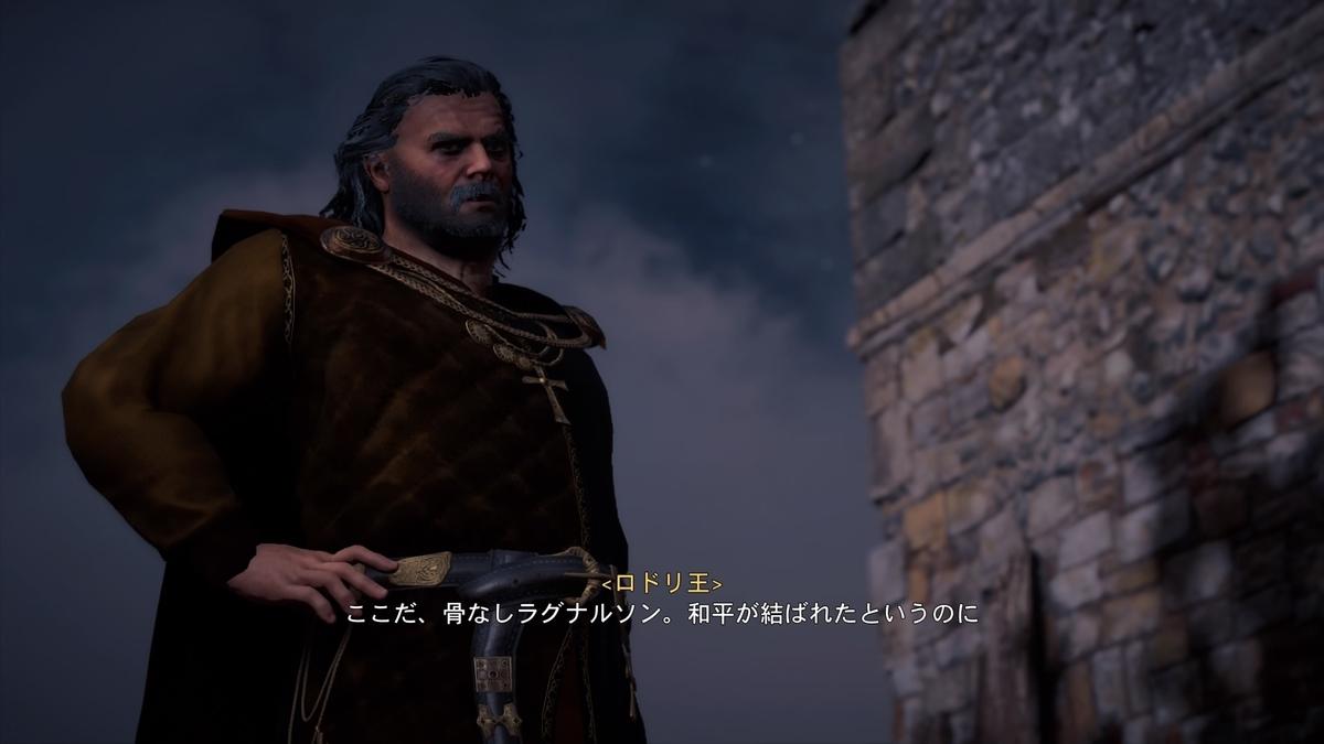 f:id:Asami:20201202001610j:plain