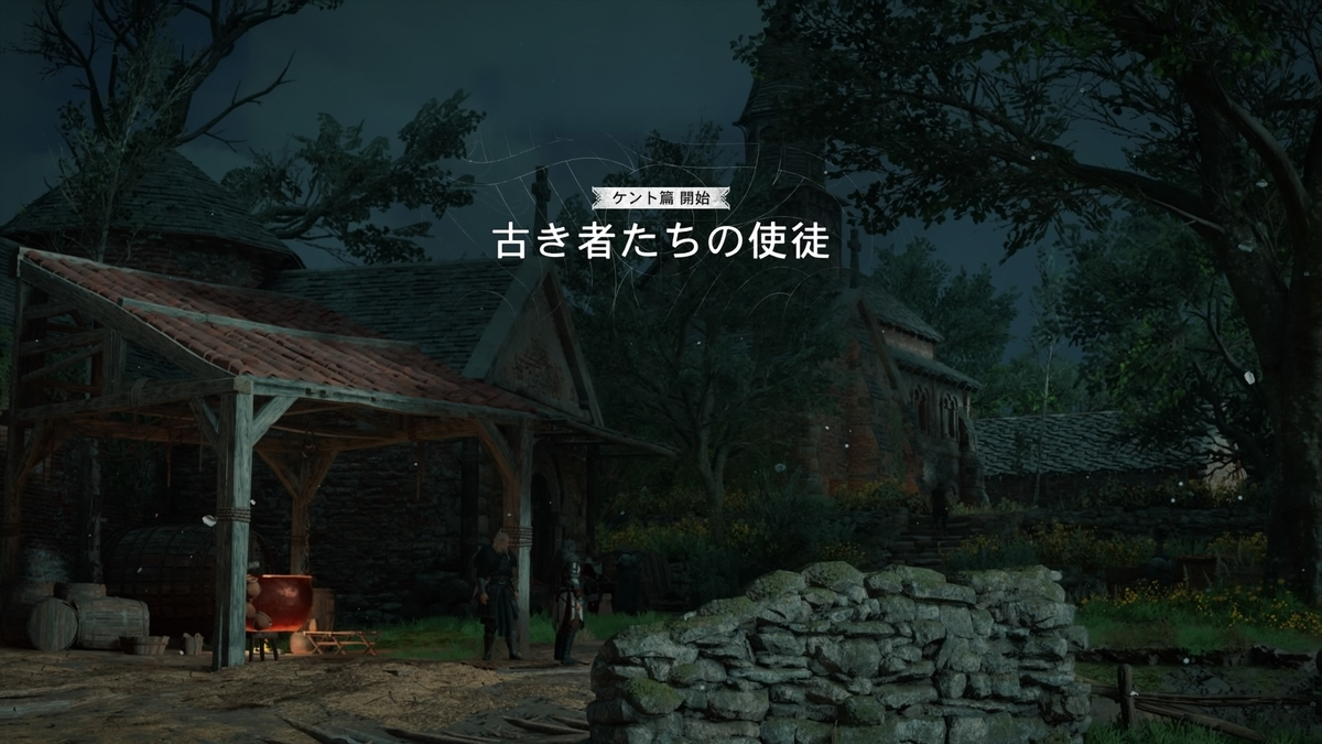 f:id:Asami:20201205032257j:plain