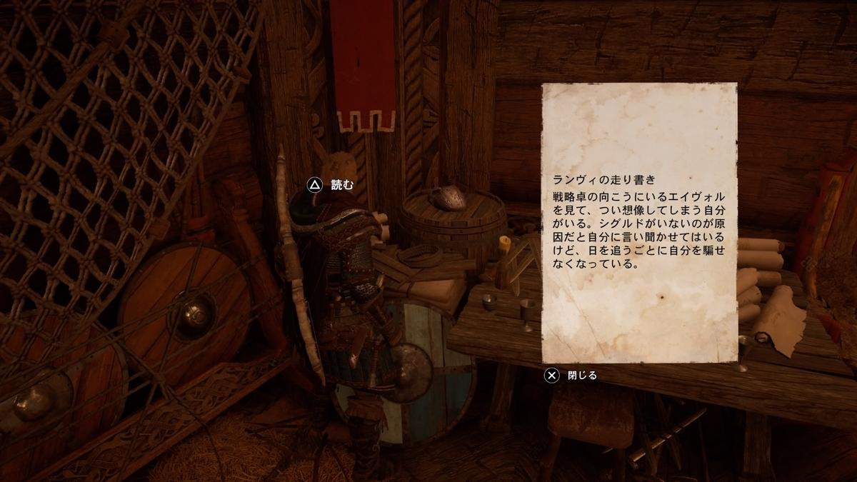 f:id:Asami:20201226230101j:plain