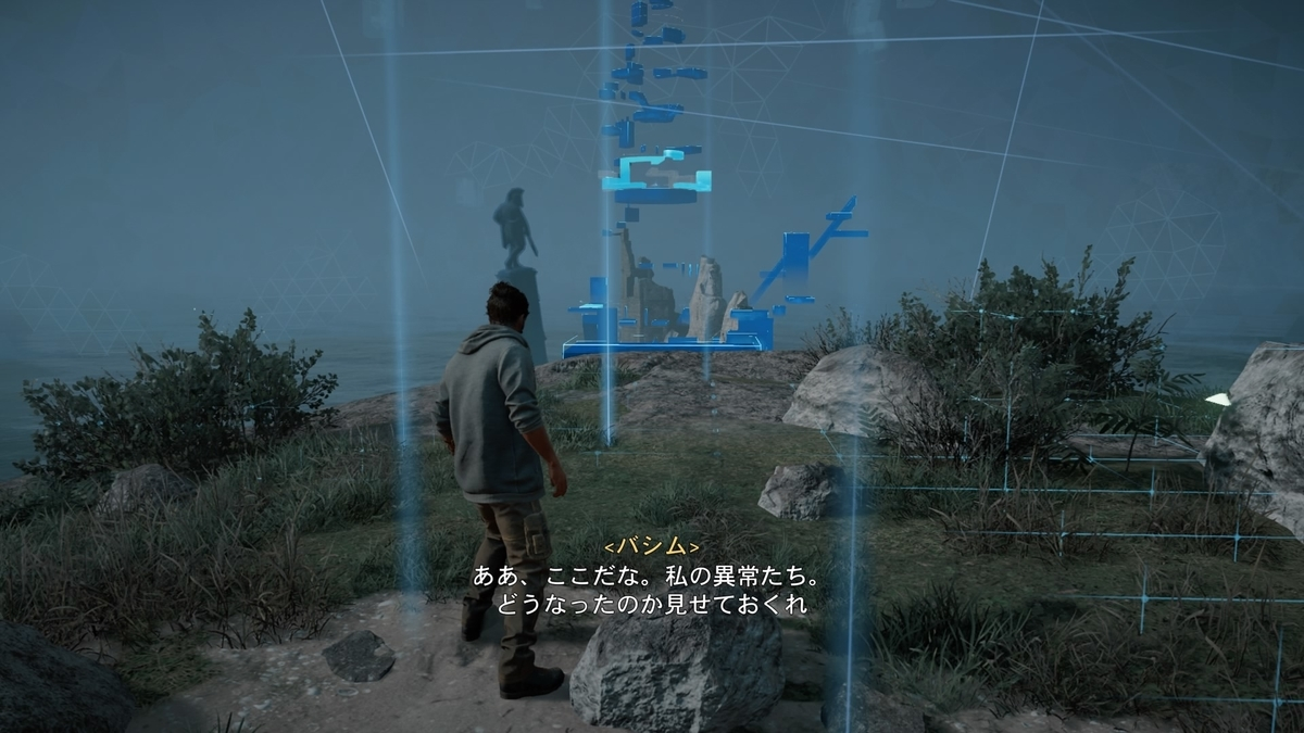 f:id:Asami:20210107173059j:plain