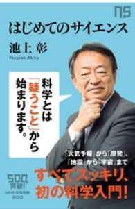 f:id:AsanoHiroki:20161203002244p:plain