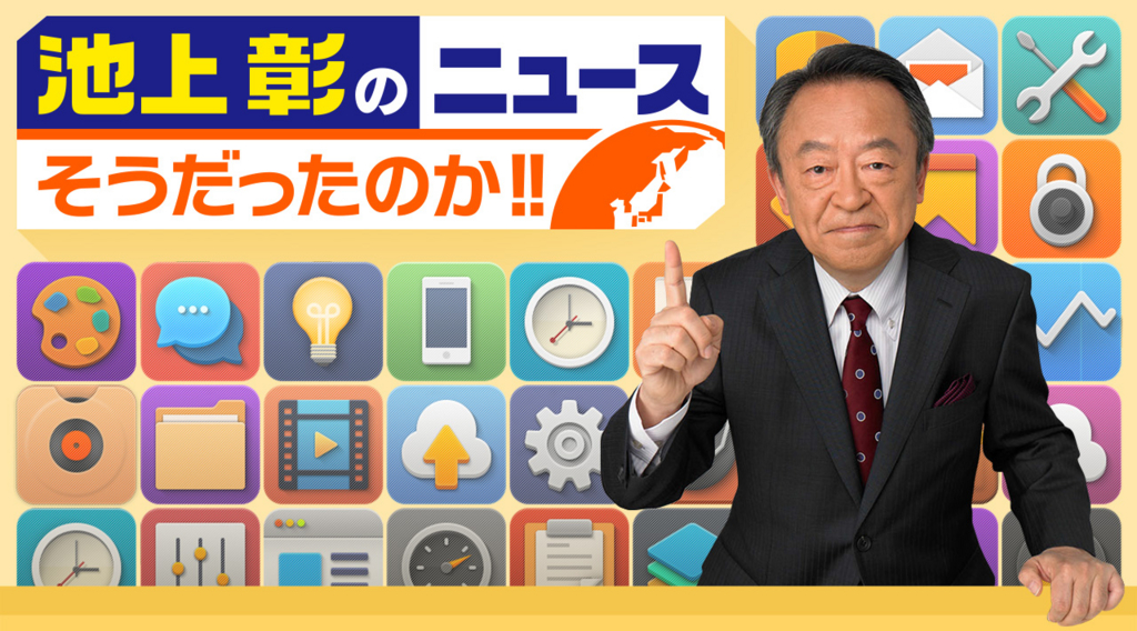 f:id:AsanoHiroki:20161203002306j:plain