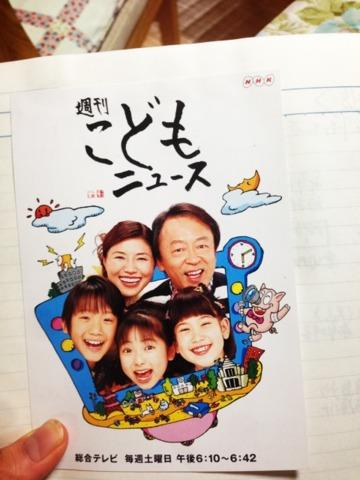 f:id:AsanoHiroki:20161203002347j:plain
