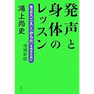 f:id:AsanoHiroki:20161210020212j:plain