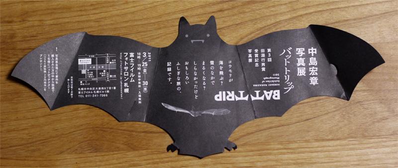 20110328002427