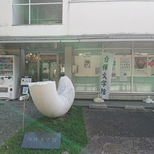 f:id:Asayake058:20190912190629j:plain