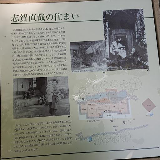 f:id:Asayake058:20190912191227j:plain