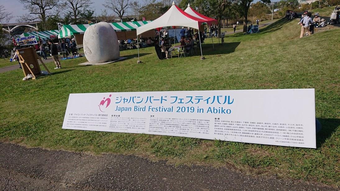 f:id:Asayake058:20191103125210j:plain