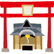 f:id:Asayake058:20191115161815p:plain
