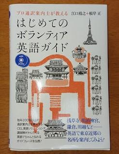 f:id:Asayake058:20191118155201j:plain