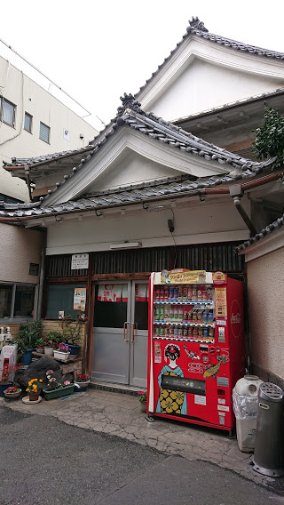 f:id:Asayake058:20200127134657j:plain