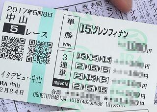 中山5R-3連単-単勝