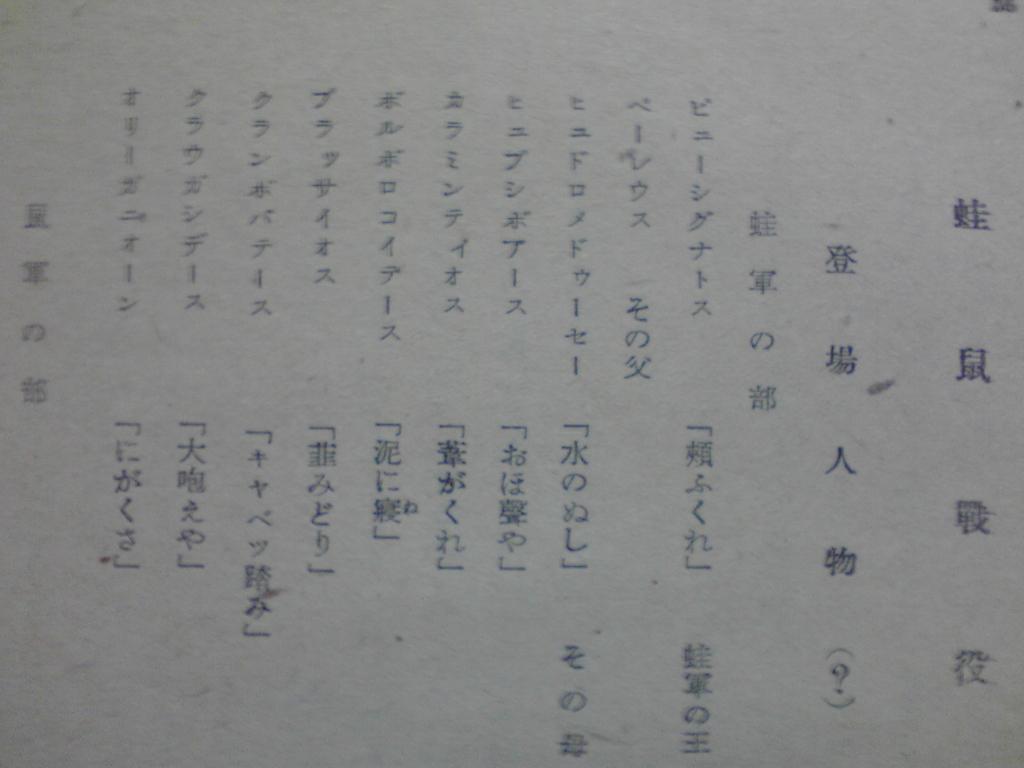 f:id:Ashiharayoshi:20160419074145j:plain