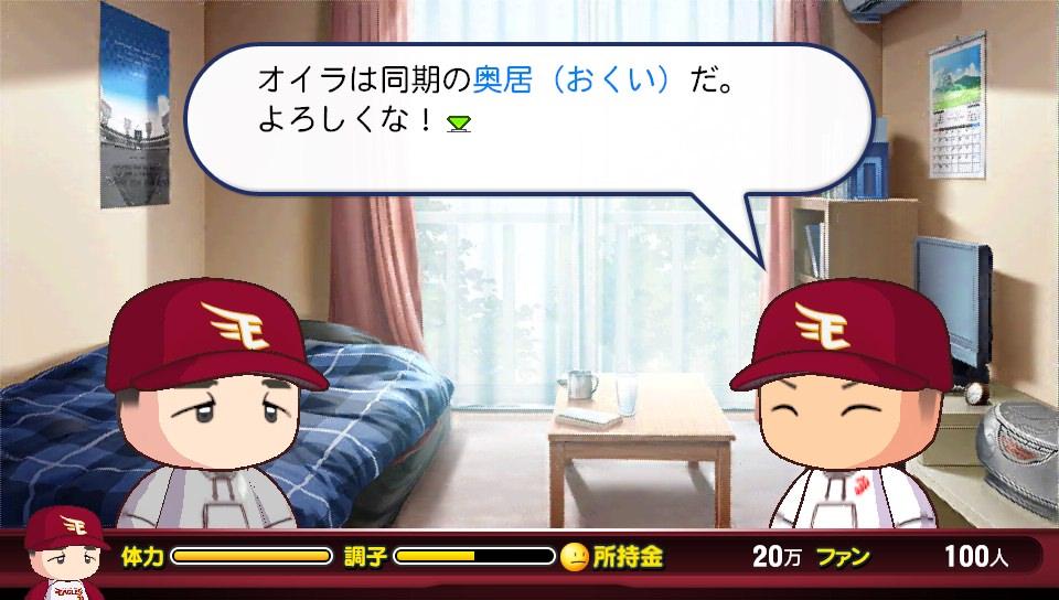 f:id:Ashiharayoshi:20160506171034j:plain